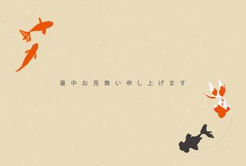 金魚_暑中見舞い_横