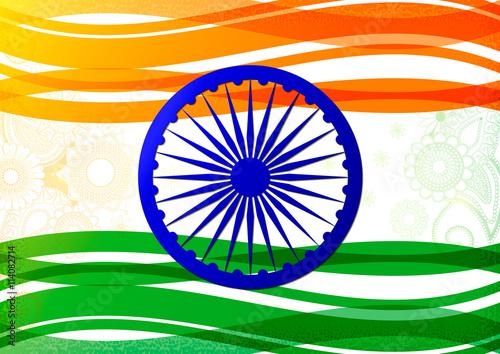 India Flag Theme