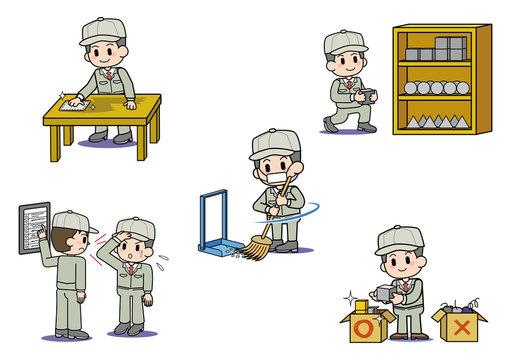 5S - 職場のスローガン