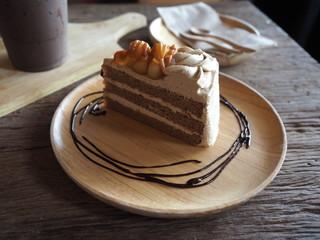 Macadamia Mocha Cake