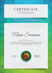 Qualification certificate blank template