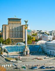 Foto op Aluminium Kiev Independence Square. Kiev, Ukraine