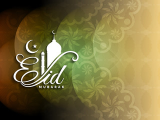 Religious beautiful background with elegant text design of Eid Mubarak.