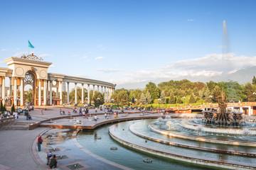 Fountain at Almaty, Kazakhstan