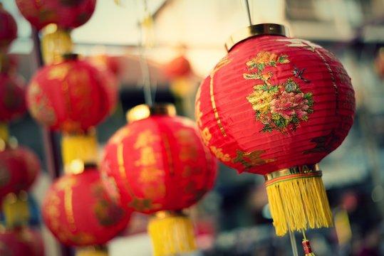 The lamp of Chinese New Year,Chinese lanterns