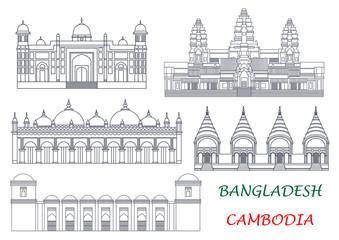 Travel landmarks of Cambodia and Bangladesh icons