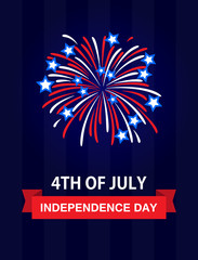 Independence Day. Independence Day Vector. Independence Day Drawing. Independence Day Image. Independence Day Graphic. Independence Day Art. Independence Day card. American Flag. Patriotic banner.