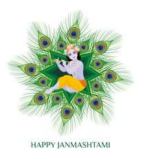 Happy Janmashtami. Beautiful greeting card with little Krishna's image.
