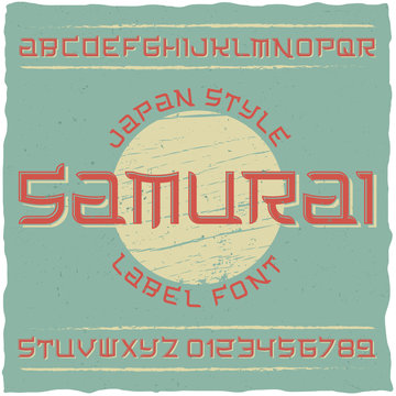 "Japan style label font named ""Samurai"". Good to use in any sushi logo, menu, labels etc."
