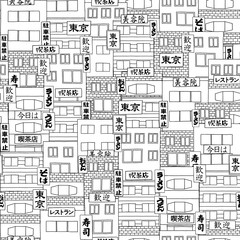 "Hand drawn seamless pattern of Japanese box style houses with signs saying ""Tokyo"", ""coffee house"", sushi"", ""noodles"", ""welcome"" etc."