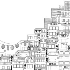 "Tokyo, Japan - Hand drawn black and white illustration with signs saying ""Tokyo"", ""coffee house"", sushi"", ""noodles"", ""welcome"" etc."