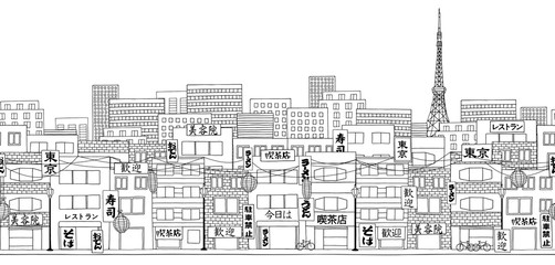 "Tokyo, Japan - Seamless banner of Tokyo's skyline, hand drawn black and white illustration with signs saying ""Tokyo"", ""coffee house"", sushi"", ""noodles"", ""welcome"" etc."