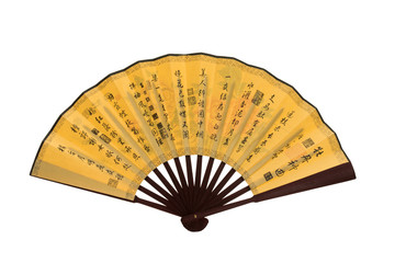 Chinese folding fan with Chinese language on white background.