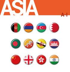 Set of 12 bottle cap flags of Asia (A-I). Set 1 of 4. Vector Illustration. Afghanistan, Armenia, Azerbaiyan, Bahrain, Bangladesh, Bhutan, Brunei, Cambodia, China, Georgia, Hong Kong, India.