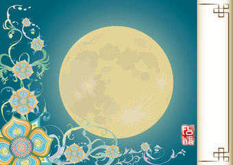 Grunge flowers abstract with moon and night sky background. Colorful vintage flowers. Abstract flowers design in asian style.