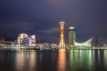 Skyline and Port of Kobe Tower Kansai Japan
