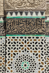 Morocco Seamless Pattern. Traditional Arabic Islamic Background.