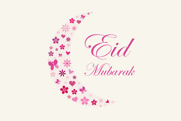 Islamic Greeting Card - Eid Said - Translation : Happy Feast