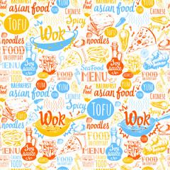 Seamless background with wok food symbols. Menu pattern.