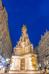 Vienna, Austria Plague Monument