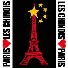 Paris - Tour Eiffel - Chinois