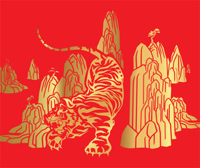 Oriental Gold Tiger