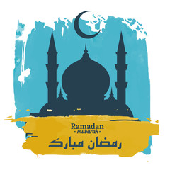 Islam vector illustration picture. With words Happy Holidays