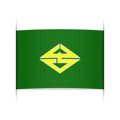 Flag of Chosei (Chiba Prefecture, Japan).