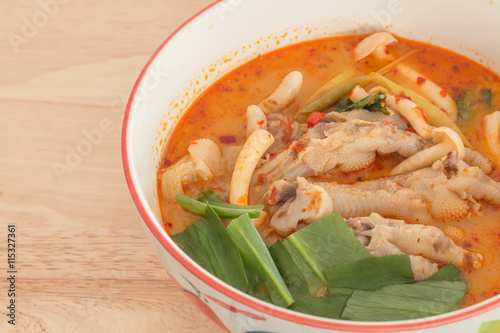 soup spicy african yam soup recipe yummly spicy african yam soup ...