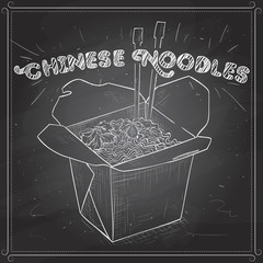 chinese noodles box scetch on a black board