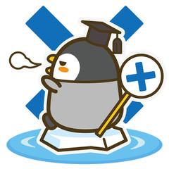 ペンギンカフェ 不正解