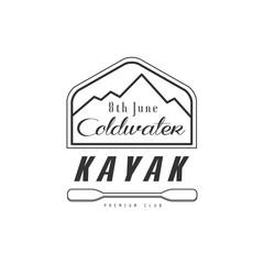 Kayak Coldwater Emblem Design