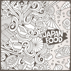 Cartoon hand-drawn doodles Japan food illustration.
