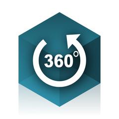 panorama blue cube icon, modern design web element