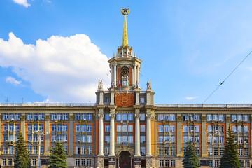 Yekaterinburg administration