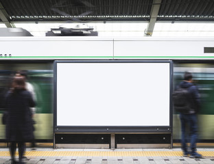 Blank Billboard Banner in Subway station with blur people