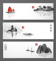 Banners with fishing boats and islands on white background. Traditional oriental ink painting sumi-e, u-sin, go-hua. Contains hieroglyphs - zen, freedom, nature, peace, tranqility, clarity, happiness
