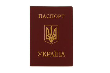 Ukrainian passport for international travel