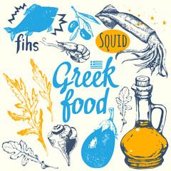 Background with greek food. Menu pattern.