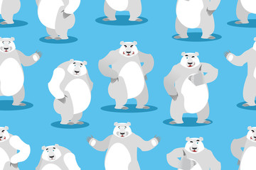 Polar Bear seamless pattern. Set a wild animal. Wild beast with
