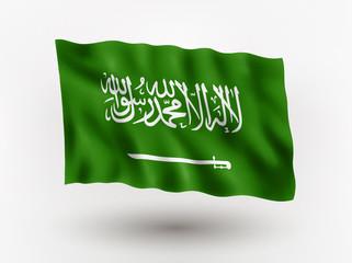Waving Flag of Saudi Arabia.