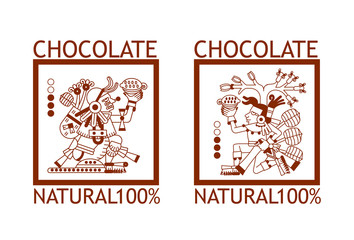 sketch drawing aztec cacao bean, leaves, nibs, pattern for choco