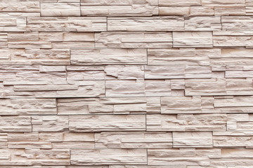 Wall Mural - modern slate wall for pattern and background
