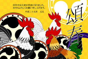 old Japanese drums and roosters