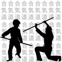 Children practicing Aikido
