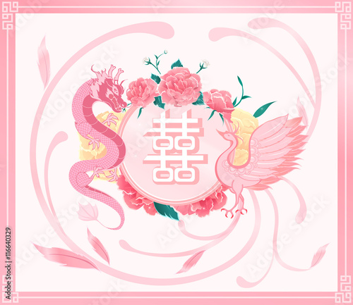 Chinese wedding card invitationpink dragon phoenix with double chinese wedding card invitationpink dragon phoenix with double happiness chinese text stopboris Images