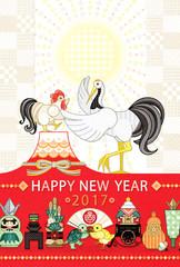 2017年酉年完成年賀状テンプレート「社交の舞と縁起物」HAPPYNEWYEAR