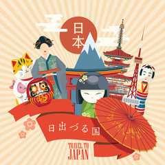 Gorgeous Japan travel poster - travel to Japan. Word - Japan in Japanese. Sentence -  Land of the rising sun in Japanese words. Vector illustration with travel place and landmark.