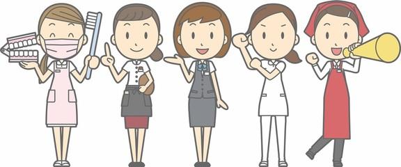 様々な職業の女性たち