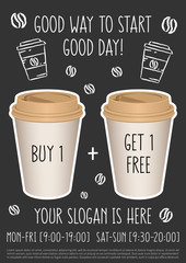 Promotion coffee shop vector template. Special offer for cafe (buy 2 get 1 free) concept. Promotion banner for coffee shop. Coffee poster with sample text. Banner A4 size, ready to print.